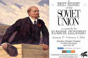 A Brief History of the Soviet Union