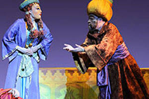 Aladdin & Other Enchanting Tales