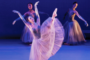 Ballet Academy East: Spring Performance