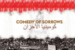 Comedy of Sorrows
