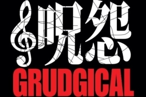 Grudgical: The Parody Musical