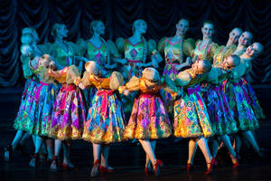 Krasnoyarsk National Dance Company