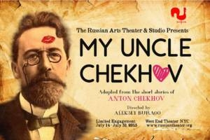 My Uncle Chekhov