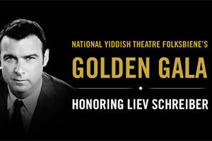 National Yiddish Theatre Folksbiene Golden Gala