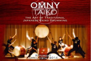 OMNY Taiko Annual Concert