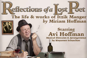 Reflections of a Lost Poet: The Life and Works of Itzik Manger