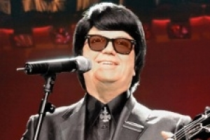 Roy Orbison and Friends Tribute