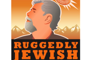 Ruggedly Jewish: An Evening With Bob Garfield