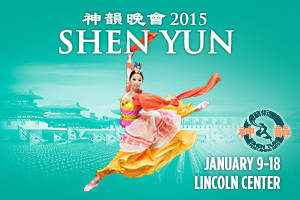 Shen Yun Performing Arts – 2015 Tour