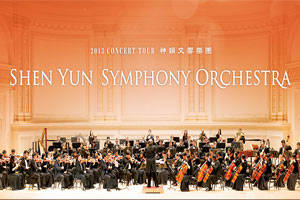 Shen Yun Symphony Orchestra - The Perfect Harmony of East and West