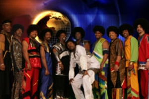 Shining Star: A Tribute to Earth, Wind & Fire