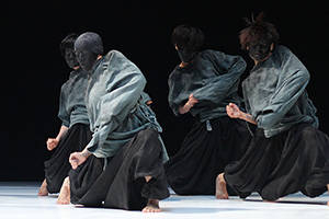 TAO Dance Theater: 4 and 5