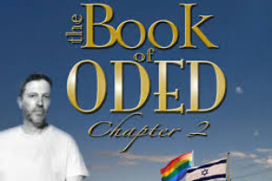 The Book of Oded: Chapeter 2