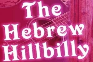 The Hebrew Hillbilly – Fifty Shades of Oy Vey