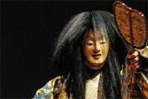 Theatre Nohgaku - Noh Playwriting Workshop