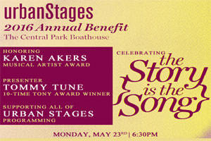 urbanStages 2016 Annual Benefit
