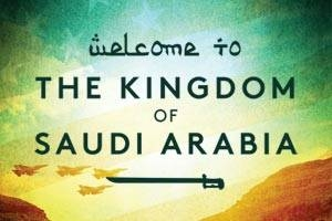 Welcome to the Kingdom of Saudi Arabia