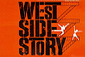 West Side Story Screening with Rita Moreno