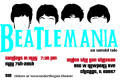 Beatlemania: An Untold Tale Tickets - Chicago