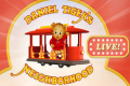 Daniel Tiger's Neighborhood Live! Tickets - North Jersey