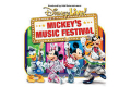 Disney Live! Mickey's Music Festival Tickets - Boston