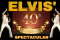 Elvis' 40th Anniversary Spectacular Tickets - South Jersey