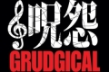 Grudgical: The Parody Musical Tickets - New York