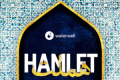 Hamlet (Dual-Language) Tickets - Off-Broadway
