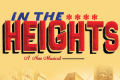 In The Heights Tickets - California
