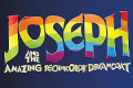 Joseph and the Amazing Technicolor Dreamcoat Tickets - Minneapolis/St. Paul