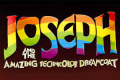 Joseph and the Amazing Technicolor Dreamcoat Tickets - Nashville