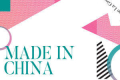 Made in China Tickets - Off-Broadway