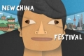 New China Festival Tickets - Chicago
