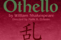 Othello Tickets - Los Angeles