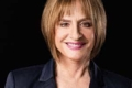 Patti LuPone Tickets - Massachusetts