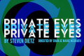 Private Eyes Tickets - Chicago