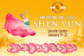 Shen Yun 2018 Tickets - Off-Broadway