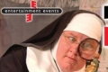 Sister's Christmas Catechism: The Mystery of the Magi's Gold Tickets - Minneapolis/St. Paul