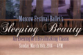 Sleeping Beauty Tickets - New York