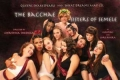 The Bacchae/Sisters of Semele Tickets - New York