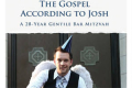 The Gospel According to Josh: A 28-Year Gentile Bar Mitzvah Tickets - New York
