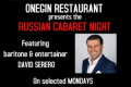 The Russian Cabaret Night With David Serero Tickets - New York City