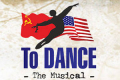 To Dance - The Musical Tickets - New York