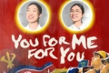 You for Me for You Tickets - Chicago