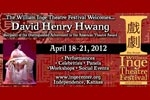 31st Annual William Inge Theatre Festival