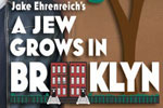 A Jew Grows in Brooklyn