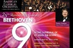 American Classical Orchestra 25th Anniversary Concert