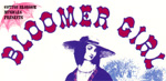 Bloomer Girl