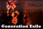 Generation Exile