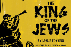 King of the Jews (Reading)